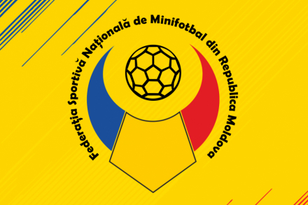 Кубок чемпионов FSNM (Лига В)