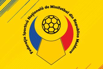 Кубок Чемпионов 2019 (Лига А): участники, расписание матчей