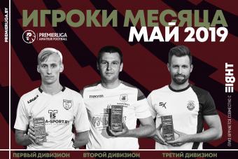 Панасик, Щербаченя и Булойчик признаны лучшими игроками мая Премьерлиги 8х8.