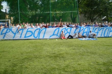 Финал ХII-Летнего Кубка Фанатов Зенита им.Геннадия Поповича