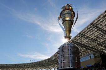 Четвертьфинал Кубка России стартует в первый июльский день