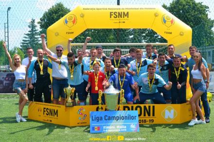 MF Series 2019-2020: открыта регистрация команд!