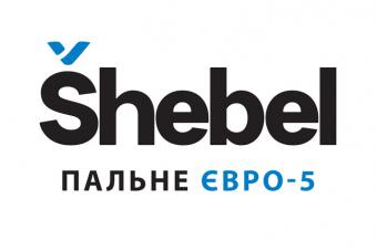 Пальне TM Šhebel став паливним партнером ліги SFCK осіннього сезону 2019.