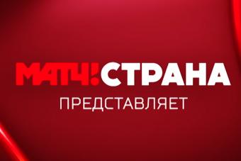 Финал женского Кубка России - в прямом эфире!