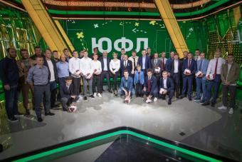 Официальная презентация ЮФЛ состоялась в прямом эфире МАТЧ ТВ