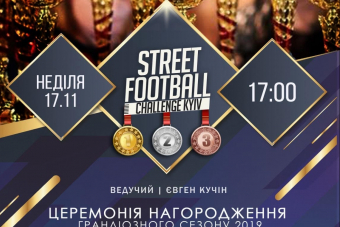 Street Football Challenge KIEV Final Party!