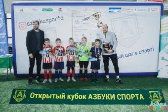 Результаты Открытого Кубка Азбуки Спорта 2012 г.р