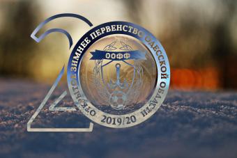 «Кубок кубков» и восстание «Моракадемии»