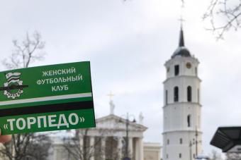 ФЕДОР ФАБИАНО (ЮНОСТЬ МОСКВЫ-ТОРПЕДО):