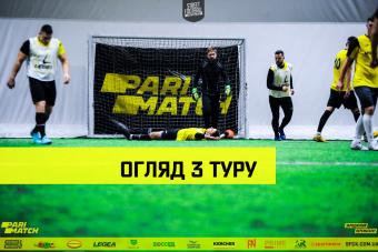 ОГЛЯД 3 ТУРУ SFCK PARIMATCH