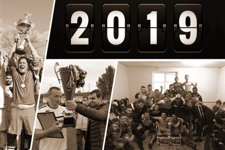 Главные победы уходящего года