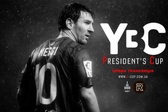 YBC President's CUP вже у неділю!