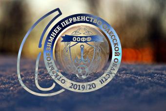 Тур памяти Городенко