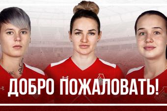 Три новичка «Локомотива»