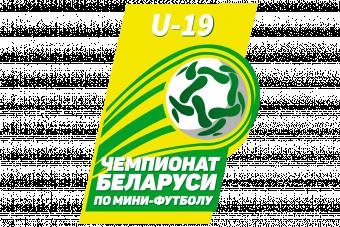 Расписание игр юношеского Чемпионата на 25-27 января(6 тур)
