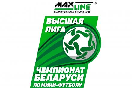Состоялся судейский комитет, посвященный спорному моменту матча 15 тура Столица- Охрана-Динамо