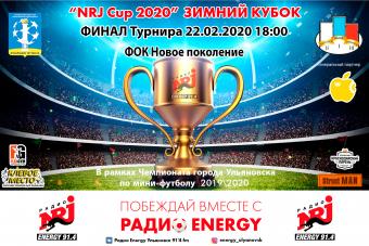 NRJ CUP 2020. Финал. Платон - Погода в доме