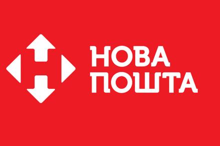 У неділю 23го лютого пройде корпоративний турнір профспілки Нова Пошта
