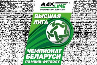 Ссылки на онлайн-трансляции матчей