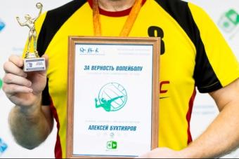 ИТОГИ и НОМИНАЦИИ регулярного чемпионата по волейболу 2019-2020 гг.