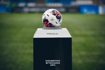 Первенство Юношеской футбольной лиги приостановлено до 10 апреля