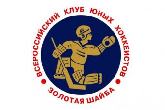 Всероссийские финальные соревнования (старшая группа 2005-2006) Сочи