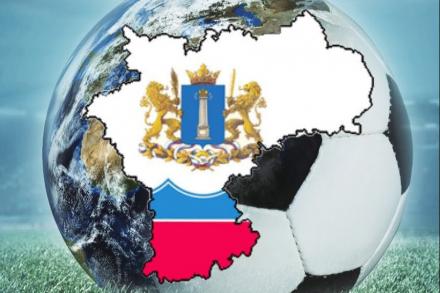 С Днем массового футбола!