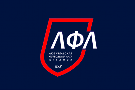 Символическая сборная 3 тур, Кубок ЛФЛ 8х8 - 2020