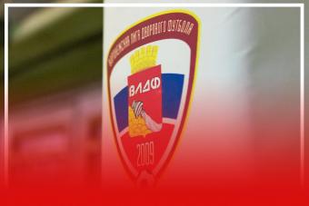 Официальное заявление Оргкомитета ВЛДФ