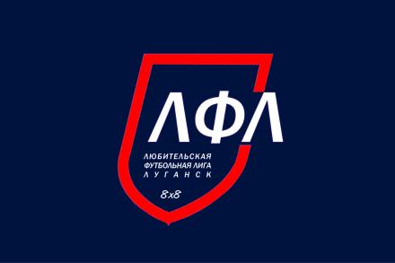 Символическая сборная 5 тур, Кубок ЛФЛ 8х8 - 2020