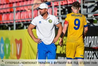 Валентин Бондар: