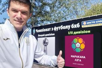 Сергій Харченко: