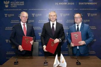 РФС заключил Соглашение о взаимодействии и сотрудничестве с Министерством спорта УО