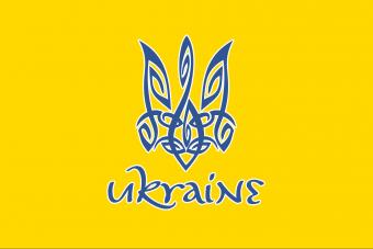 Список кандидатів в збірну України для участі в кубку Незалежності!