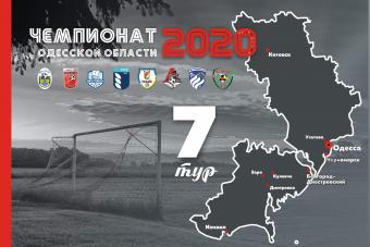 В заключительном матче первого круга «Заря» разгромила «Локомотив»