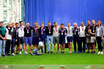 В Москве прошел Чемпионат России по футболу в формате 6х6.
