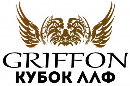 Старт GRIFFON кубка Лиги Любительского Футбола