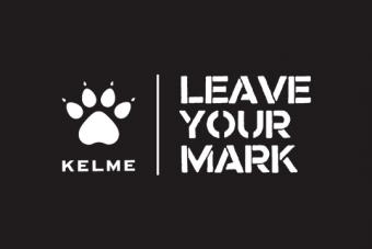 Kelme - новий технічний партнер турніру SFCK