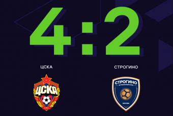 ЦСКА одержал домашнюю победу над