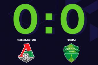 Нулевой ничьей завершился матч ЮФЛ-1