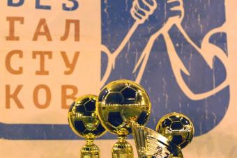 Итоги летнего регулярного чемпионата по футболу 2020 года.