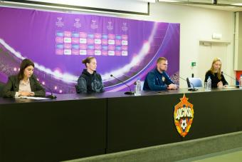 Пресс-конференция ЖФК ЦСКА накануне матча с «Флорой»