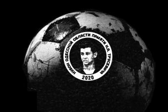 В финале Кубка Трусевича встретятся «Хаджибей» и «Тарутино-Сегедка»
