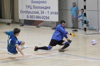 Стартовал Чемпионат Кемеровской области по мини-футболу