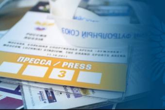 Аккредитация СМИ на финал женского Кубка России