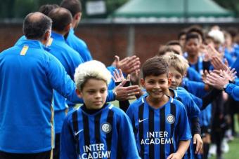 Академия Интер Милано