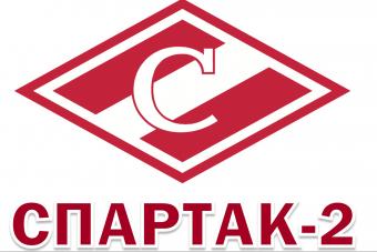 Дозаявка в составе Спартак-2