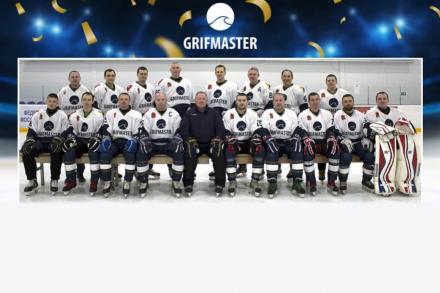 «Грифмастер» празднует 8 лет с момента основания! Команда выигрывает и  выходит в лидеры!