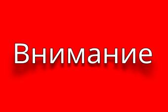 Чемпиона Мурманской области по мини-футболу среди мужских команд !