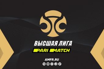 В Кемерово состоятся 3 матча Высшей Лиги Первенства России